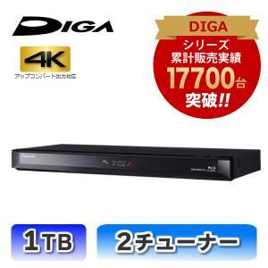 ブルーレイレコーダー DIGA 1TB HDD搭載 2チュー...