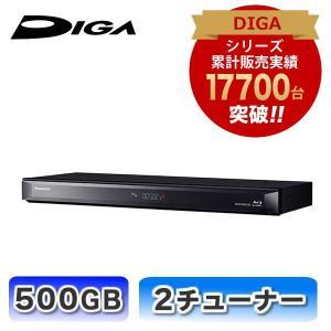 ブルーレイレコーダー DIGA 500GB HDD搭載 2チ...