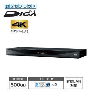 おうちクラウドDIGA(ディーガ) 500GB HDD搭載 ブルーレイレコーダー 2チューナー Pa...