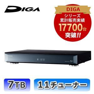 [1000円割引クーポンあり] Panasonic (パナソニック) DMR-BRX7020 全自動DIGA(ディーガ) 7TB HDD搭載 ブルーレイディスクレ コーダー★
