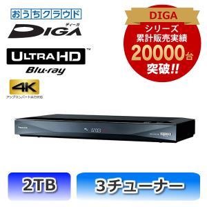 ブルーレイレコーダー DIGA 2TB HDD搭載 Ultr...