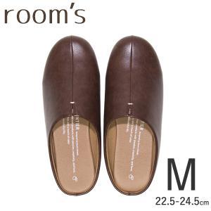 [200円割引クーポンあり]フロンティア FR-0001-M-DB ROOM'S スリッパ M Dark brown★|telaffy
