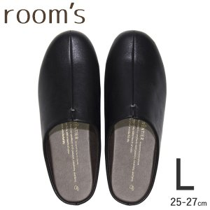 [200円割引クーポンあり]フロンティア FR-0002-L-BK room's スリッパ L Black★|telaffy