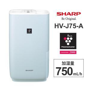 プラズマクラスター加湿機 モイストブルー SHARP (シャープ) HV-J75-A★