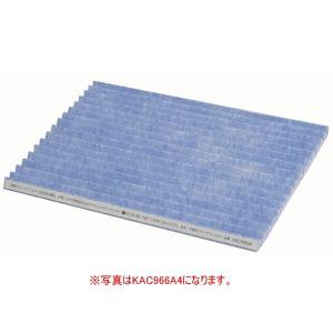 [200円割引クーポンあり] DAIKIN (ダイキン工業) KAC972A4 プリーツ光触媒フィルター(7枚入り)