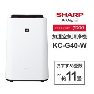 [200円割引クーポンあり]SHARP (シャープ) KC-G40-W 加湿空気清浄機 高濃度プラズマクラスター7000搭載 KC-G40 ホワイト系★|telaffy