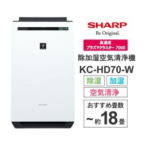 [200円割引クーポンあり]SHARP (シャープ) KC-HD70-W 除加湿空気清浄機 プラズマクラスター7000搭載 KC-HD70 ホワイト系 [沖縄・離島等は販売不可]|telaffy