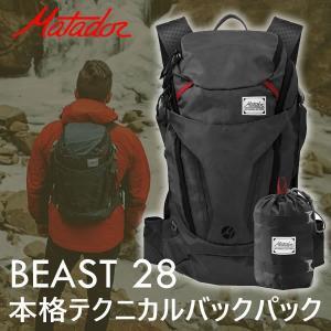 Beast 28 Technical Pack Matador(マタドール) KMD2100★