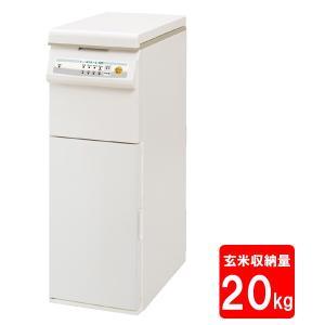 保冷精米機 米冷-る+mill 20kg 4合タイプ エムケ...