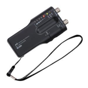 [割引クーポンあり]日本アンテナ NL30S BS/UHFチェッカー 22602★