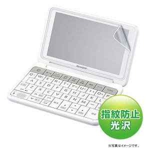 電子辞書 液晶保護指紋防止光沢フィルム (SHARP Bra...