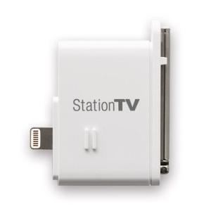 録画対応 iPhone/iPad専用 Lightning接続...