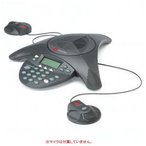 [割引クーポンあり]Polycom (ポリコムジャパン) PPSS-2 アナログ電話回線用音声会議システム SoundStation2 EX(ディスプレイ付き、PCコールキット添付)
