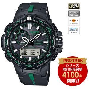 [1000円割引クーポンあり]CASIO (カシオ) PRW-S6000Y-1AJF PROTREK RM Series  (トリプルセンサーVer.3搭載)★
