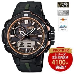[1000円割引クーポンあり]CASIO (カシオ) PRW-S6000Y-1JF PROTREK RM Series (トリプルセンサーVer.3搭載)★