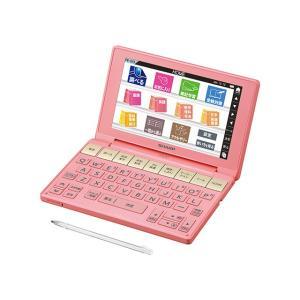 [割引クーポンあり]SHARP (シャープ) PW-SH3-P カラー電子辞書Brain(ブレーン) 高校生タイプ ピンク系★