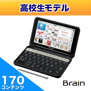 [200円割引クーポンあり]SHARP (シャープ) PW-SH4-B カラー電子辞書 Brain(ブレーン) 高校生向け ブラック系★|telaffy