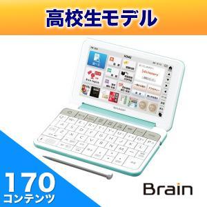 [200円割引クーポンあり]SHARP (シャープ) PW-SH4-G カラー電子辞書 Brain(ブレーン) 高校生向け グリーン系★|telaffy