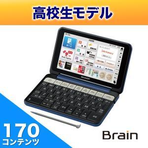 [200円割引クーポンあり]SHARP (シャープ) PW-SH4-K カラー電子辞書 Brain(ブレーン) 高校生向け ネイビー系★|telaffy