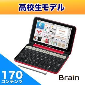 カラー電子辞書 Brain(ブレーン) 高校生向け レッド系 SHARP (シャープ) PW-SH4-R★