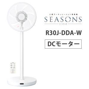 DCモーター扇風機 SEASONS 2WAY ハイポジション扇 リモコン付タイプ ピュアホワイト 三菱電機 R30J-DDA-W★|あっと!テラフィ PayPayモール店