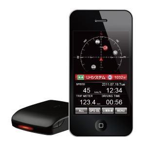 [割引クーポンあり]COMTEC (コムテック) RADARPHONEI01 iPhone用レーダー探知機