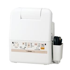 ふとん乾燥機 スマートドライ ホワイト ZOJIRUSHI ...