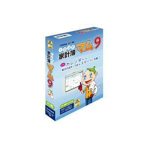 てきぱき家計簿マム9 製品版  WIN TECHNICAL SOFT (テクニカルソフト) TB1TK9PKA★