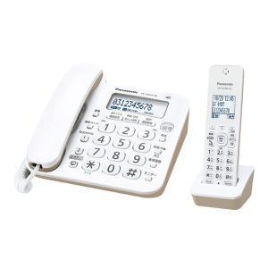 [割引クーポンあり]Panasonic (パナソニック) VE-GD25DL-W デジタルコードレス電話機 Ru・Ru・Ru 子機1台付き