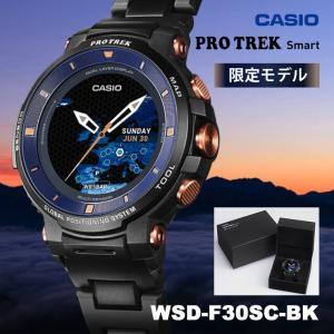 PROTREK Smart Limited Edition (Smart Outdoor Watch...
