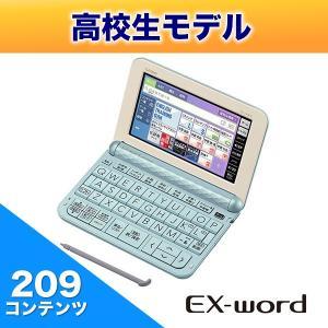 電子辞書 EX-word(エクスワード) コンテンツ209 高校生 ブルー カシオ計算機(CASIO) XD-Z4800BU★