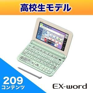 電子辞書 EX-word(エクスワード) 209コンテンツ 高校生 グリーン カシオ計算機(CASIO) XD-Z4800GN★