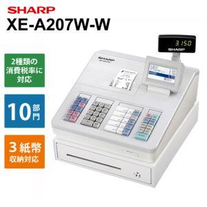 電子レジスター ホワイト SHARP (シャープ) XE-A207W-W★