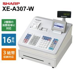 【在庫あり】 電子レジスター ホワイト SHARP (シャープ) XE-A307-W★