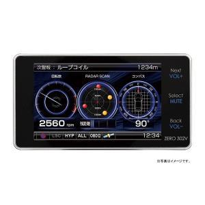 [200円割引クーポンあり]COMTEC (コムテック) ZERO302V GPSレーダー探知機 ZERO 302V★