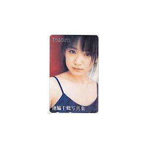 テレホンカード アイドル テレカ 池脇千鶴 写真集 tesoro カードショップトレジャー