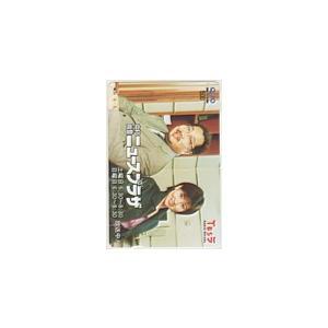 TBS クオカードの商品一覧 通販 - Yahoo!ショッピング