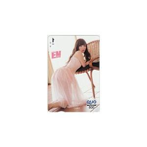 クオカード 乃木坂46 白石麻衣 月刊エンタメ クオカード500 カードショップトレジャー