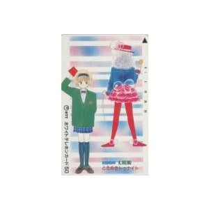 【テレカ】池野恋 ときめきトゥナイト りぼん 抽選テレカ 3SR-T0007 Aランク