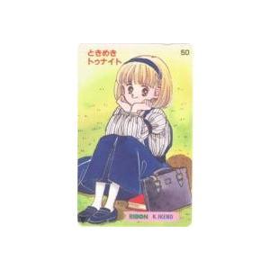 【テレカ】池野恋 ときめきトゥナイト りぼん 抽選テレカ 3SR-T0092 Aランク