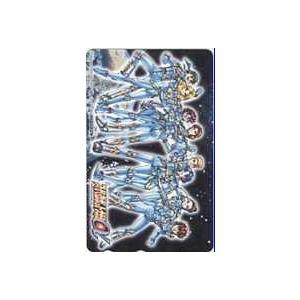 【テレカ】スーパーロボット大戦α バンプレスト  4S-U0067  ●状態補足 美品:当店の確認で...