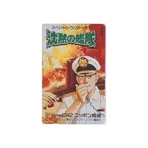 ニッポン放送ラジオの商品一覧 通販 - Yahoo!ショッピング