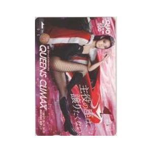 【クオカード】すみれ クイーンズクライマックス ボートレース福岡 QUOカード ID-13S-U00...