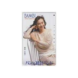 賀来千香子 バンビ テレカ【美品】...