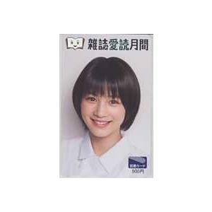 能年玲奈 雑誌愛読月間 図書カード 図書カード【美品】...