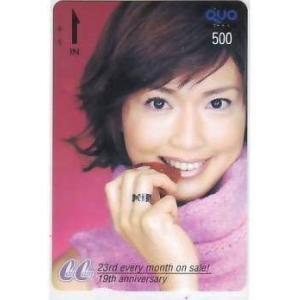 長谷川京子 CanCam QUOカード IK091 Bランク