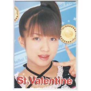 モーニング娘。 辻希美 バレンタイン 2003 トレカ【良品】  ●状態補足 美品:当店の確認で傷が...