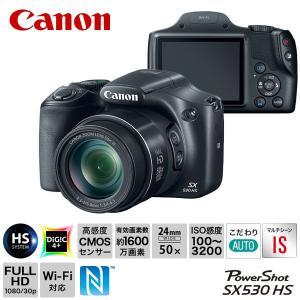 【新聞掲載商品】Canon/キヤノン 50倍ズームデジタルカメラ SX530HS 豪華8点セット