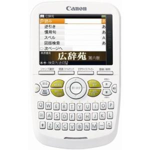 Canon(キヤノン)電子辞書 wordtankA501 旅行会話8カ国語収録