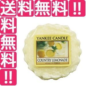 ヤンキーキャンドル YANKEE CANDLE タルトワックスポプリ レモネード 6個セット TARTS COUNTRY LEMONEDE|telemedia